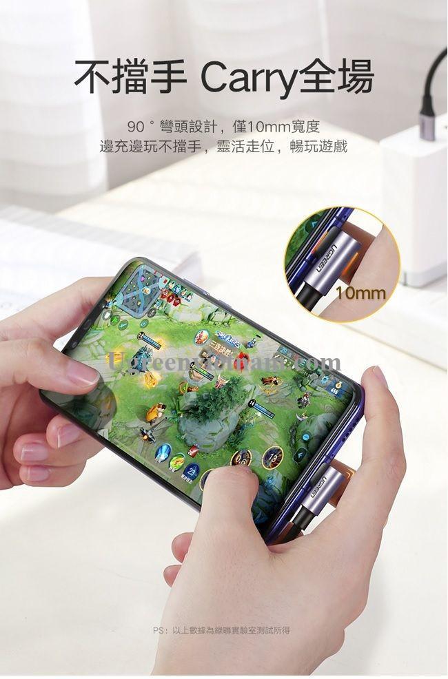 Ugreen 50124 1.5M bẻ 90 độ type c 2.0 Cáp sạc và truyền dữ liệu từ máy tính ra điện thoại US255 20050124